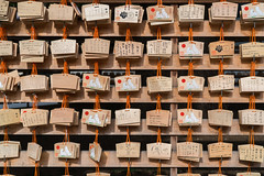 Wish boards in Meiji Jingu (thewhiteshadow009) Tags: japan temple shrine religion religious institution old ancient wood wooden day daylight charm wish wishes writing characters handwriting sony alpha a7r2 a7rii asia eastern east shot tokyo