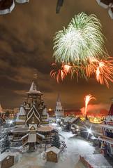 20180223DSCF4469-Edit (Gorshkov Igor) Tags: moscow night city winter cityscape izmaylovo kremlin church temple old tower landmark firework salute celebration