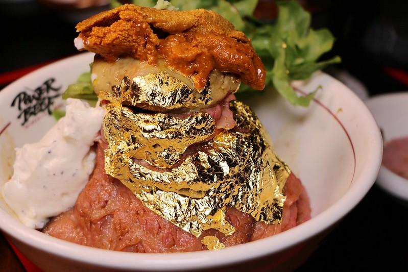 台北中正Power Beef土豪丼61