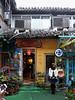 P1130719-2 (Simian Thought) Tags: xitang china watertown