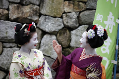 Amused (stevech) Tags: japan kyoto kansai september maiko geisha traditional kimono