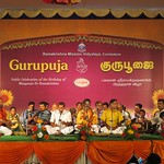 "Guru Puja 2018 _ 01 (24) <a style=""margin-left:10px; font-size:0.8em;"" href=""http://www.flickr.com/photos/47844184@N02/25718247588/"" target=""_blank"">@flickr</a>"
