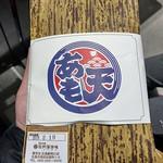 広島駅 thumbnail
