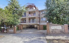8/8-10 Mowle, Westmead NSW