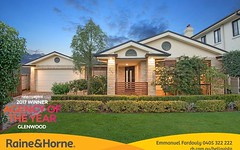 341 Glenwood Park Drive, Glenwood NSW