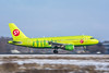Airbus A319-114 S7 Airlines (VP-BTU) (dd666_wg) Tags: moscow russia plane airbus a319 s7 airlines dme spotting jet aircraft airport domodedovo avia avgeek av avporn megaplane winter sun aov airplane sky forest snow
