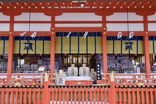 伏見稲荷大社 Fushimi Inari Taisha