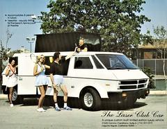 1980 Laser Club Car (aldenjewell) Tags: 1980 laser club car brochure
