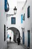 Blue (GavinZ) Tags: northafrica tunis tunisia travel