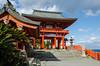 UDO Shrine Gate (leonardrandle1) Tags: udoshrine jingu nichinan miyazaki city shinto ocean tranquil bridge bright religion scenic dangerous trek architecture sky building japan japanese shrine