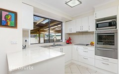 13 Trout Place, St Clair NSW