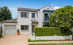 4 Kendell Street, Stanhope Gardens NSW