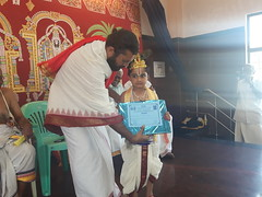 Thiruppavai Competition 21.1.2018