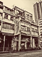 Old Tower House in Yau Ma Tei, Hong Kong (Frances K.Y. Ng) Tags: towerhouse bwphotography cityscape building architecture hongkong yaumatei