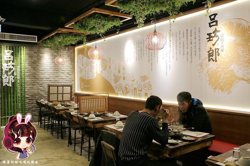 呂珍郎清燉蔬菜羊肉137