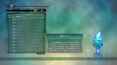 Ni-no-Kuni-II-El-Renacer-de-un-Reino-230218-007