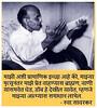 Veer Savarkar (188) (markcrystal46) Tags: marathi shivaji savarkar veer सावरकर वीर hindu damodar vinayak विनायक modi narendra rss sangh mahasbha tilak lokmanya shambhaji bajirao gandhi 1947 india bharat maharastra shivsena pravin jadhav