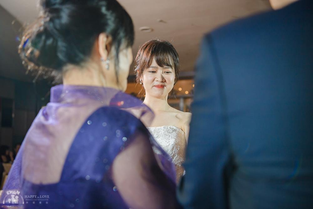 台北福華飯店-婚攝-婚宴_125