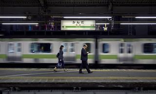 Tokyo 4286