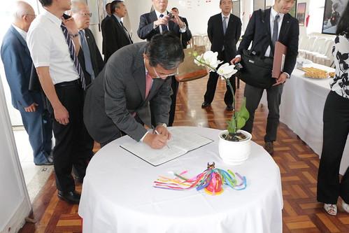 Visita da comitiva de Wakayama à Associação Japonesa de Santos