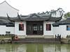P1130646-2 (Simian Thought) Tags: xitang china watertown