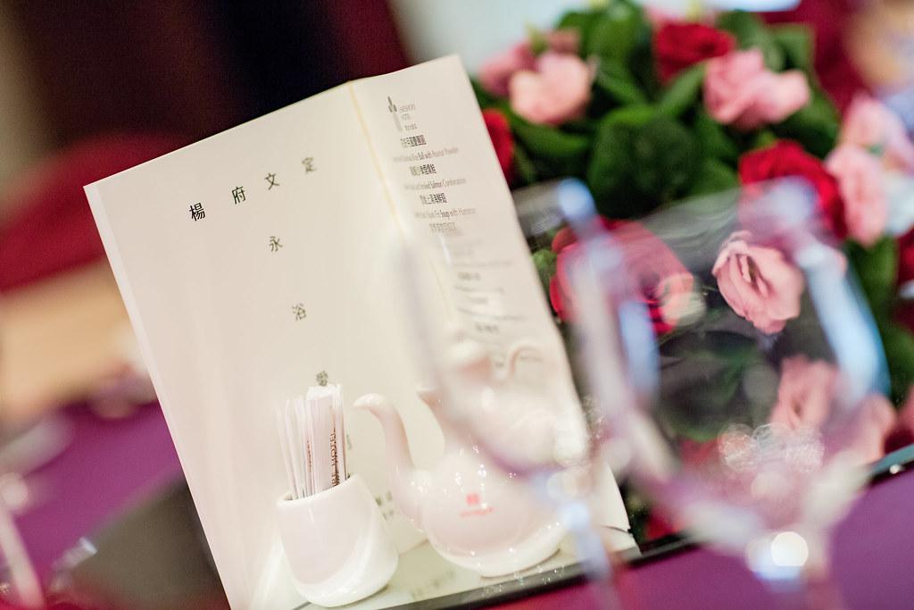 新竹煙波,新竹煙波大飯店,煙波大飯店,煙波大飯店麗池館,艾菲爾廳,婚攝卡樂,彥池&巧伶028