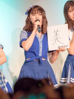 AKB48 画像85