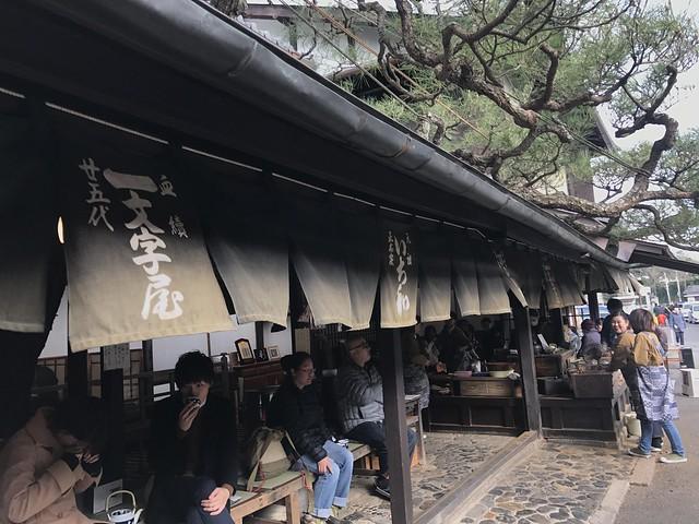 201701 今宮神社及あぶり餅一和@京都