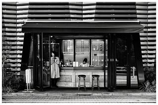 Tiny Café, Ginza, Tokyo