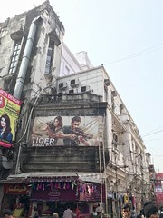 New Empire Cinema[2018] (gang_m) Tags: 映画館 cinema theatre インド india india2018 kolkata calcutta コルカタ カルカッタ