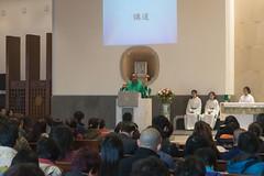 Church Ceremony 140118-26