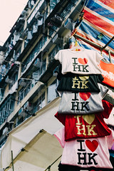 Ladies' Market (soujo) Tags: hk hongkong kowloon ladiesmarket mongkok tungchoistreet vscofilm market travel 九龍 旺角 通菜街 香港
