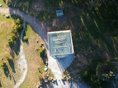 DJI_Spark (WithMyNikon) Tags: forest road view tower lookout mountain warburton drone spark dji