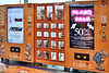 Kalms Vending Machine (chooyutshing) Tags: kalms vendingmachine departurehall terminal3 changiairport singapore