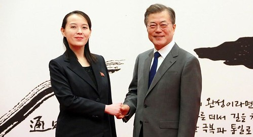 The Fetishization of Kim Yo Jong