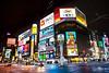 Susukino (Peter Cartledge) Tags: susukino sapporo nightlife lights bright cyberpunk cyber punk electric city japan shadow king blue orange night dark