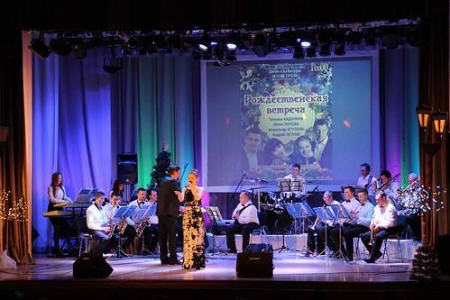 Концерт эстрадного оркестра п.у. С Болдырева 07 01 2018 (1)
