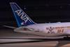 All Nippon Airways JA604A (dora9092) Tags: allnipponairways ana 全日空 hnd 羽田空港 tokyointernationalairport starwarsanajet boeing767381er スター・ウォーズanaジェット 767300 hanedaairport 東京国際空港 rjtt