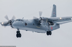 An-26 (PavelBezrukov1) Tags: spotting aircraft air airplane airfield field plane lines jet takeoff landing beautiful