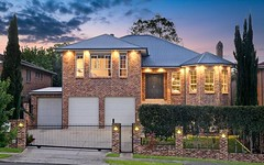 3 Barron Place, Bossley Park NSW