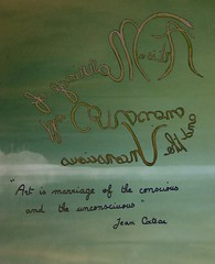 « Art is a marriage of the conscious and the unconscious » Jean Cocteau (Calligraphy typography écriture speculaire) Tags: reversewriting artwriting thought pensee écriture quotes quote writing drawing calligrafia calligraphie calligraphy art artwork painting handwriting quotations quotation