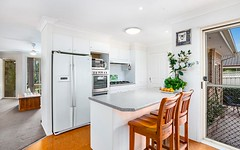 8 Borang Place, Flinders NSW