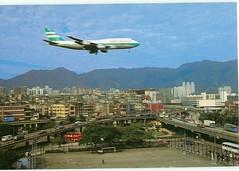 Hong Kong - kai tak Airport, Kowloon City 4x6 - TO TRADE (bdsuss) Tags: hong kong airport postcard kowloon