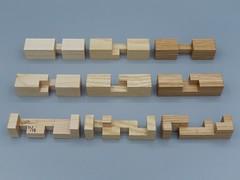 Burr of Nine Boxes (3/3) (eriban) Tags: andreyustjuzhanin ericfuller puzzles
