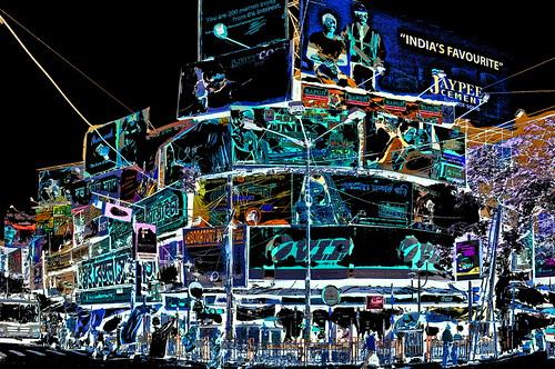 India - West Bengal - Kolkata - Streetlife - Billboards - 109dd