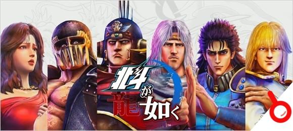 《人中北斗》第三彈免費DLC「夜之傳承者」推出