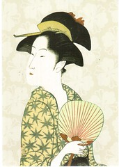 Postcrossing US-5219026 (booboo_babies) Tags: geisha japan japanese asia asian postcrossing