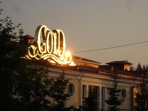 GOLD ©  ayampolsky