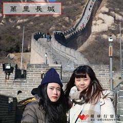 清北第六天 (4)