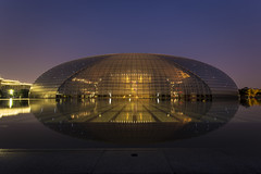The Giant Egg at sunset in Beijing, China (Tim van Woensel) Tags: sunset giant egg architecture modern national centre for performing arts grand theatre opera house artificial lake reflection reflections beijing china asia travel great hall people dome tiananmen square transition